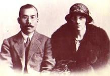 竹鶴政孝とリタ夫婦