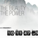 ASUS Zenfone2がいよいよ日本発売か?Zenfone5購入検討者はちょい待て!