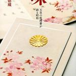 天皇の料理番・篤蔵の実話モデルになった秋山徳蔵氏