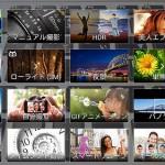 ASUS Zenfone2のカメラレビュー・性能比較と便利な使い方