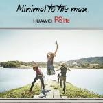 Huaweiユーザーによるp8liteの感想/巷の評判と口コミを評価する