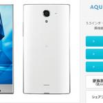 アクオスクリスタルと格安SIMカードのセット販売はY!mobileで