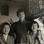 ととねえちゃん/三女の末っ子・小橋美子のモデル大橋芳子
